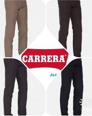Pantalone Fustagno da Uomo Carrera 700 Regular